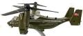 エアフォースワン 1/72 V22 Osprey USMC Presidential Flight