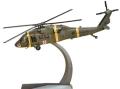 [予約]エアフォースワン 1/72 シコルスキー UH-60A-84-23952 377th ブラックホーク (救急輸送機)