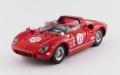 [予約]ART MODEL(アートモデル) 1/43 フェラーリ 330 P ロード アメリカ 1967 #21 Cooper/DrexlerシャーシNo.0816 RR:10th