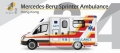 【お1人様5個まで】TINY(タイニー) No.34 メルセデスベンツ スプリンター 救急車