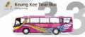 【お1人様5個まで】TINY(タイニー) No.33 Keung Kee Tours And Transp.Co.Ltd ツアーバス