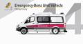 [予約]TINY(タイニー) No.44 メルセデスベンツ スプリンター 香港 救急センター車両