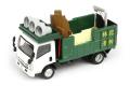 【お1人様5個まで】TINY(タイニー) Tiny City No.94 いすゞ ダンプトラック 解体物運搬車