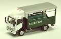 【お1人様5個まで】TINY(タイニー) Tiny City いすゞ Nシリーズ 水産加工業者 トラック