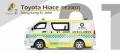 [予約]【お1人様5個まで】TINY(タイニー) Tiny City No.21 トヨタ ハイエース 聖ヨハネ病院 救急車 (PF2007)
