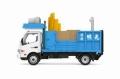 [予約]【お1人様5個まで】TINY(タイニー) Tiny City No.145 日野 300 解体物運搬車