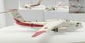 [予約]Avionix 1/200 C-2 XC-2プロトタイプ 航空自衛隊 ※レジン製、スタンド付属