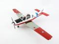【SALE】Aviation72 1/72 スコティッシュアビエーション ブルドッグ イギリス空軍 XX513