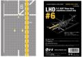 Aviation Fighters 1/144 #S002 LHD 強襲揚陸艦 ベースパネル #6