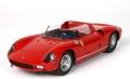 [予約]BBR MODELS 1/18 フェラーリ 250 P レッド ※ケース付き