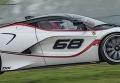 [予約]BBR MODELS 1/43 フェラーリ FXX K 2016 #68 フジ ホワイト