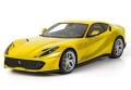 [予約]BBR MODELS 1/43 フェラーリ 812 スーパーファスト2017 ジアロ トリステーロ