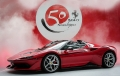 [予約]BBR MODELS 1/18 フェラーリ J50 フェラーリ日本進出50周年モデル 限定500個 ※ケース付き