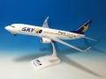 エバーライズ 1/130 737-800W スカイマークエアラインズ タイガースジェット JA73NL