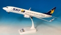 エバーライズ 1/130 737-800W スカイマーク  JA73NF(赤ハート)