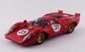 [予約]BEST MODELS(ベストモデル) 1/43 フェラーリ 312P ル・マン 1970 #39 Adamowicz/Posey