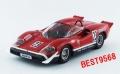 BEST MODELS(ベストモデル) 1/43 アバルト 2000 S シルバーストーン 1969 Ed Swart  #23