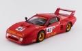 [予約]BEST MODELS(ベストモデル) 1/43 フェラーリ 512BB LM ル・マン24時間 1981#47 Andruet/Ballot-Lena GTX クラス 優勝車
