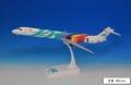 【SALE】エバーライズ 1/150 MD-90 JAS 1号機 JA8064