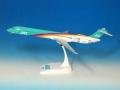 【SALE】エバーライズ 1/150 MD-90 JAS 4号機 JA8062