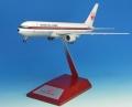 hogan wings 1/200 アーカイブシリーズ JAL B767-300 (1986)  ※完成品、プラスチック製