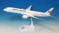 エバーライズ 1/200 787-9 JAPAN AIRLINES JA867J