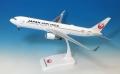 エバーライズ 1/200 767-300ER JAPAN AIRLINES JA619J