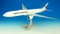 JALUX Hogan wings 1/200 777-300ER JAPAN AIRLINES (Wifi) ※プラスチック製、スナップフィット
