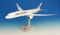 [予約]JALUX Hogan wings 1/200 787-9 JAPAN AIRLINES (Wifi) ※プラスチック製、スナップフィット