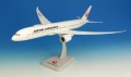 JALUX Hogan wings 1/200 787-9 JAPAN AIRLINES (Wifi) ※プラスチック製、スナップフィット