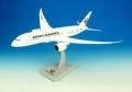 JALUX Hogan wings 1/200 787-8 JAPAN AIRLINES (Wifi) ※プラスチック製、スナップフィット