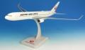 JALUX Hogan wings 1/200 767-300ER JAPAN AIRLINES (Wifi)(H) ※プラスチック製、スナップフィット