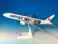 エバーライズ 1/200 777-200 SAMURAI BLUE 2018 応援ジェット 1号機 JA8979