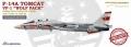Calibre Wings 1/72 F-14A アメリカ海軍 VF-1 ウルフ パック 1974