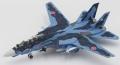 """[再入荷]Calibre Wings(カリバ―ウイングス) 1/72 F-14J改 航空自衛隊 洋上迷彩 """"Mona Cat"""" 73-8543"""