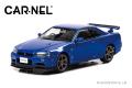 [予約]CAR-NEL (カーネル) 1/43 日産 スカイライン GT-R VspecII (BNR34) 2000 ベイサイドブルー ※限定500台