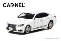 CAR-NEL (カーネル) 1/43 レクサス LS600h VersionL (UVF45) 2014 White Pearl Crystal Shine ※限定300台