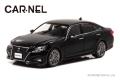 CAR-NEL (カーネル) 1/43 トヨタ クラウン アスリート S (GRS214) 2016 Black 限定300台