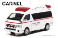 [予約]CAR-NEL (カーネル) 1/43 トヨタ ハイメディック 2019 神奈川県横浜市消防局高規格救急車 ※限定600台