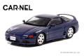 CAR-NEL (カーネル) 1/43 三菱 GTO Twin Turbo (Z16A) 1996 Mariana Blue Pearl  ※限定300台