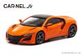 CAR-NEL (カーネル) 1/64 ホンダ NSX (NC1) 2019 Thermal Orange Pearl 限定999台