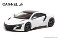 CAR-NEL (カーネル) 1/64 ホンダ NSX (NC1) 2019 130R White 限定999台