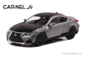 "CAR-NEL (カーネル) 1/64 Lexus RC F ""F 10th Anniversary"" 2018 Matt Marcury Grey Mica 限定999台"