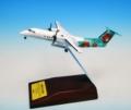 [予約]全日空商事 1/200 DHC-8-300 JA801K つばき塗装 A-net 木製台座