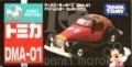TOMICA アジア限定 10周年記念 DMA-01 Mickey Dream Star