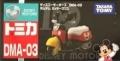 TOMICA アジア限定 10周年記念 DMA-03 Mickey Chim Chim