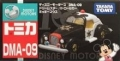 TOMICA アジア限定 10周年記念 DMA-09 Mickey Dream Star Patrol Car