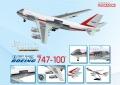 【SALE】DRAGON(ドラゴン) 1/144 747-100 ファーストフライト 塗装済み半完成キット