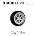 D MODEL 1/64用 ドレスアップパーツシリーズ Wheels No.5 (Silver)