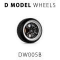 D MODEL 1/64用 ドレスアップパーツシリーズ Wheels No.5 (Silver/Black)